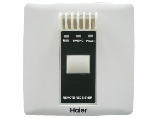 obrázek Přijímač IR signálu
