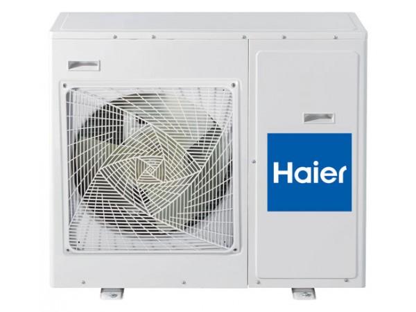 obrázek Venkovní jednotka 10 kW