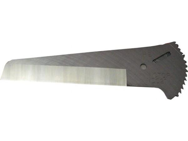 obrázek Náhradní nože pro nůžky