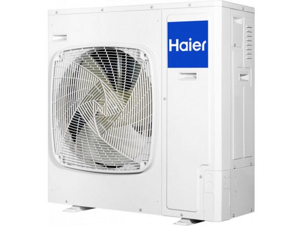 obrázek Jednotka 12,5 kW 1f
