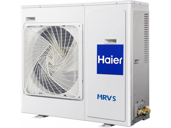 obrázek Venkovní jednotka 8 kW
