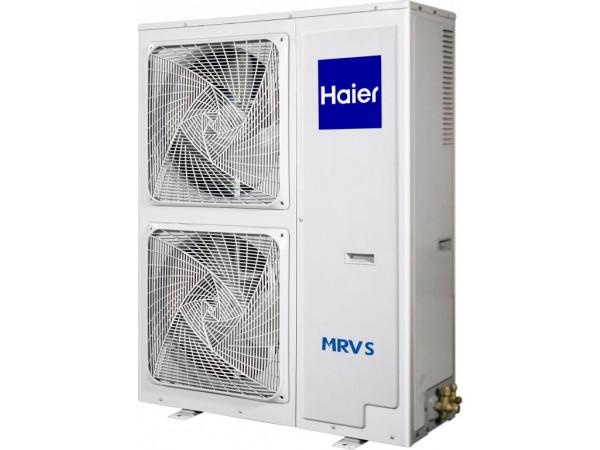 obrázek Venkovní jednotka 18 kW